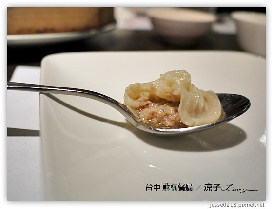 台中 蘇杭餐廳 1