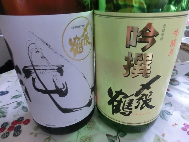 Sake - SHIMEHARITSURU「〆張鶴」