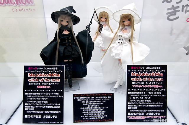 DollShow33-DSC_9850