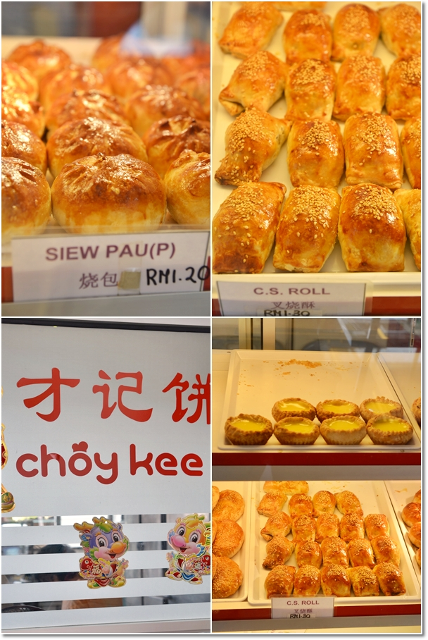 Choy Kee Bakery @ Simee