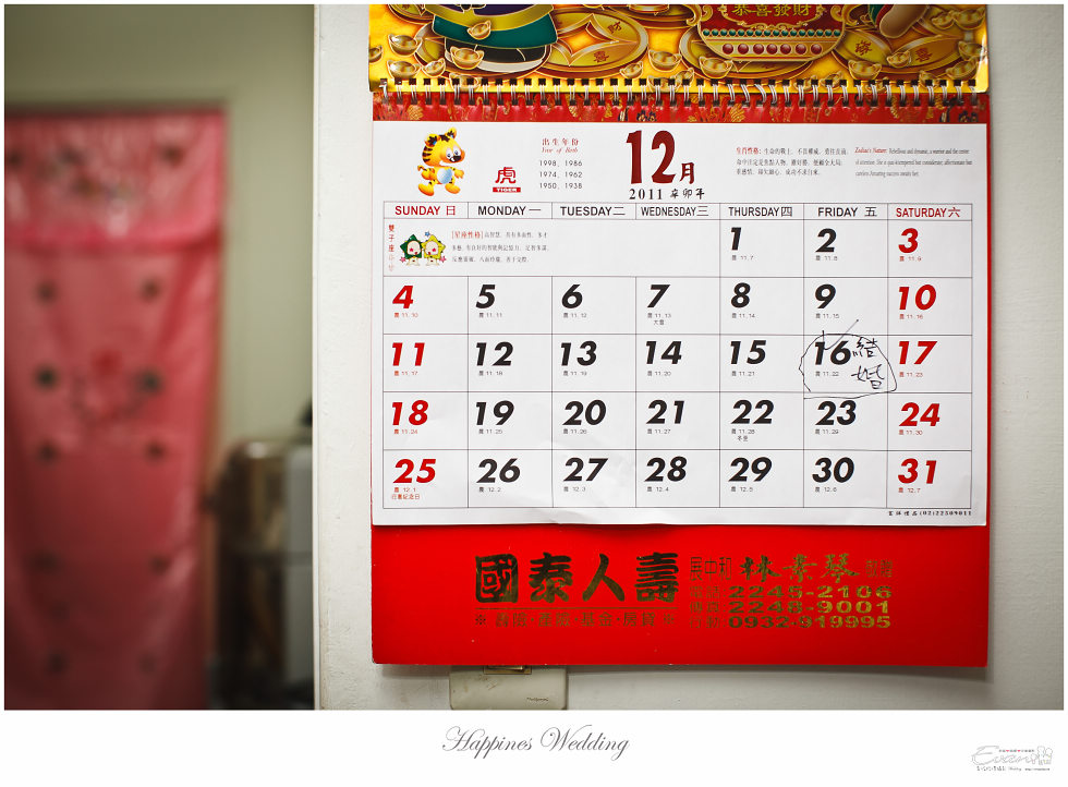 2011-12-16-12-20-08_00109