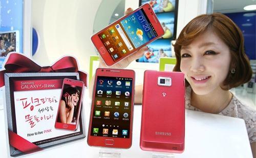 Pink Galaxy S II