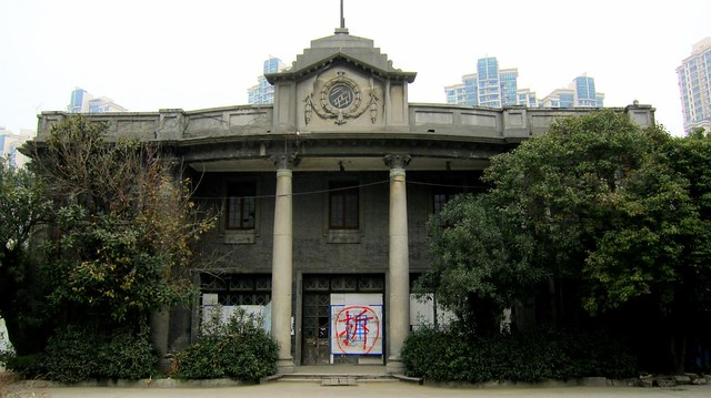 freigegeben für den abriss - shanghai 2012