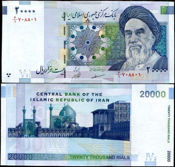 20 000 Rialov Irán 2004-, Pick147