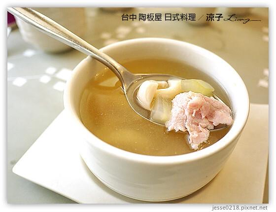 台中 陶板屋 日式料理 12