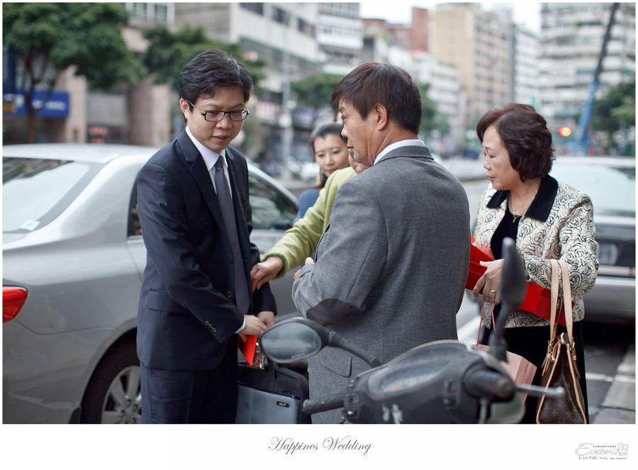 婚禮紀錄 婚禮攝影_0027