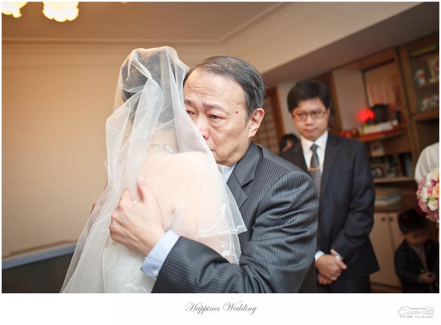 婚禮紀錄 婚禮攝影_0115