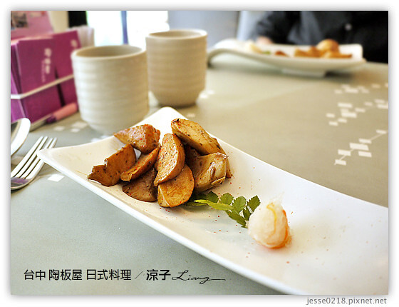 台中 陶板屋 日式料理 16