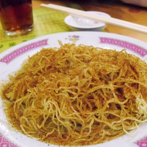dry shrimp roe noodles @ mak's noodles