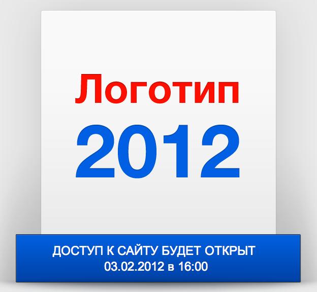 Веб-выборы