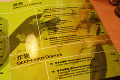 Jyuban's Menu - Grilled/Deep Fried Dishes