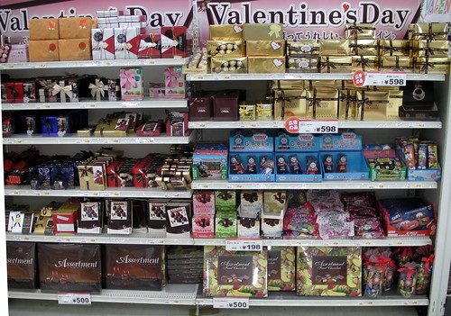 Valentine's Chocolate at the End of the World by timtak
