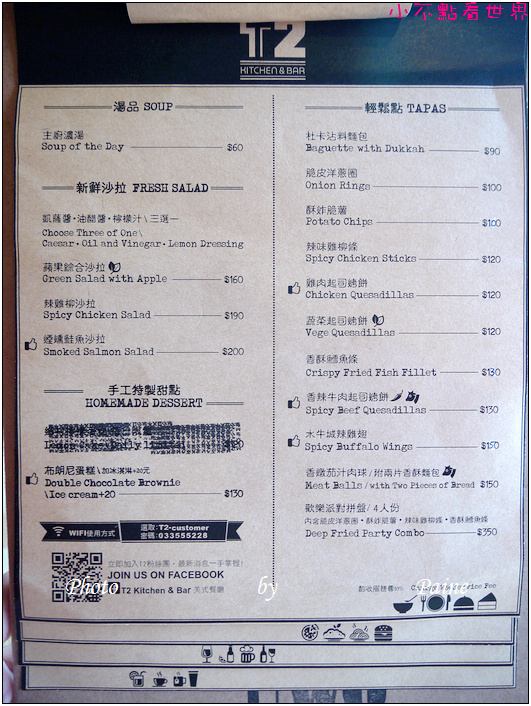 桃園 T2 KITCHEN & BAR 美式餐廳 (21).JPG