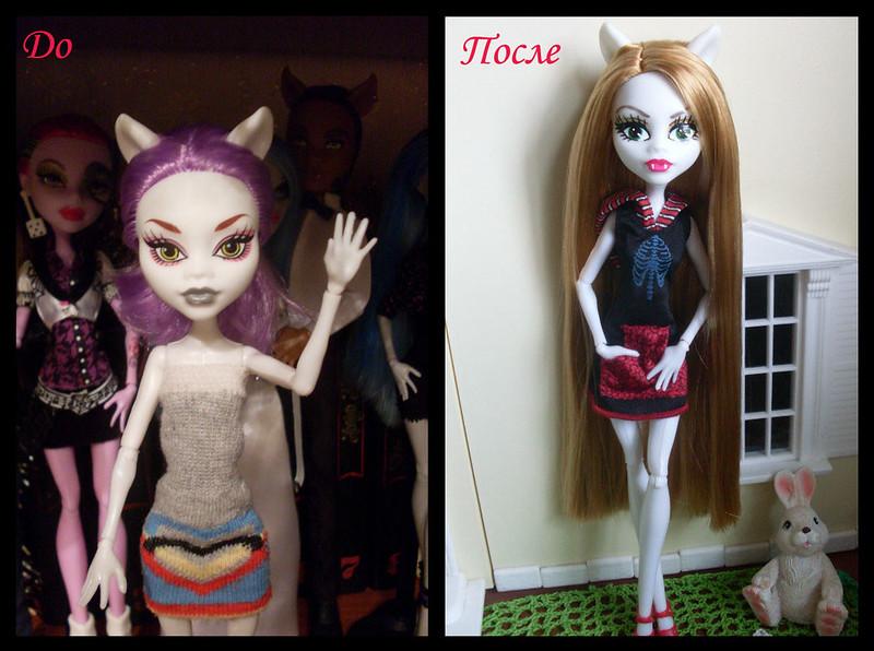Мои куклы монстер хай поделка