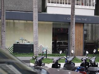 Cha Cha Thé - 采采食茶文化