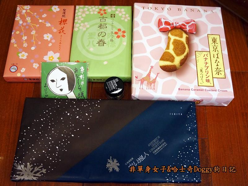 日本東京自由行藥妝電器用品必買推薦21