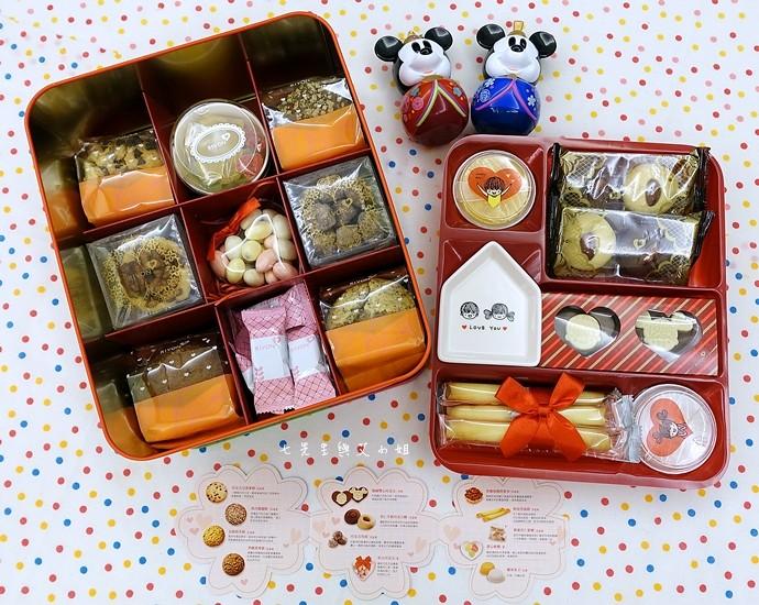 10 喜餅分享 禮坊 0416x1024文創聯名款-愛滿滿禮盒