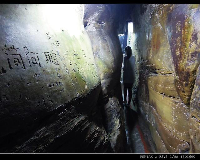 [景點]基隆仙洞岩