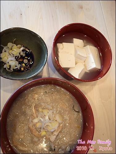 我的京都早餐 牡蠣粥