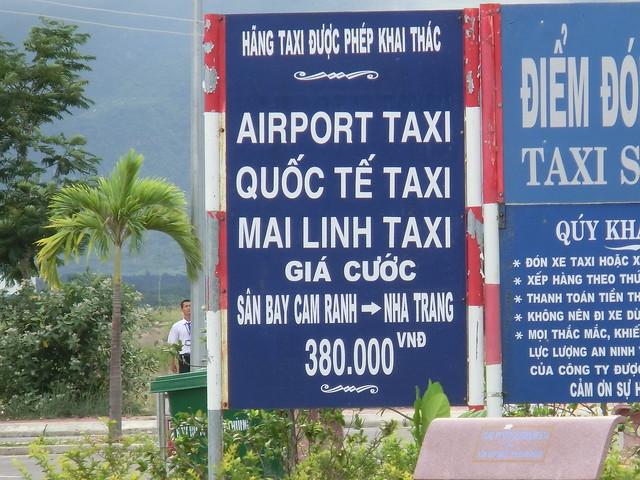タクシー カムラン国際空港/Taxi - Cam Ranh International Airport (NHA)