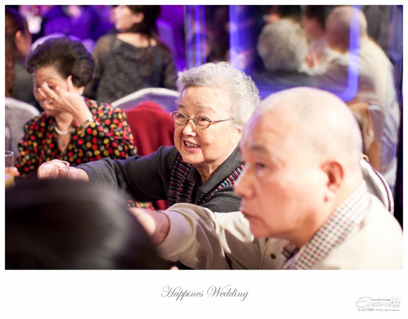 [婚禮攝影] 威智&佳慧  婚禮紀錄_0317