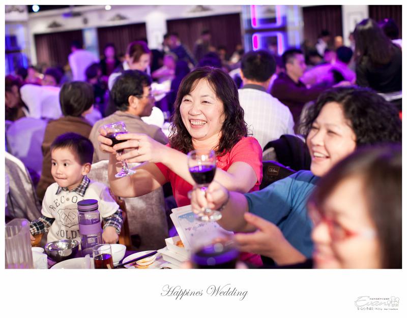 [婚禮攝影] 威智&佳慧  婚禮紀錄_0319