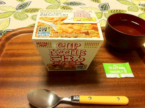 CUP NOODLE ごはん