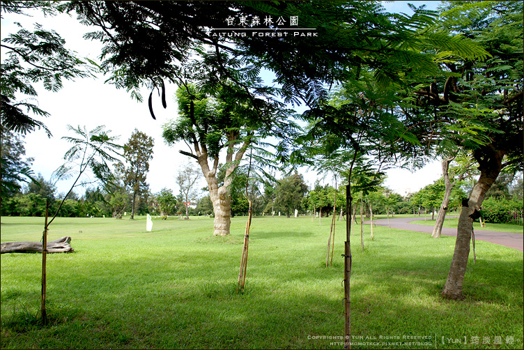 台東森林公園 005.jpg