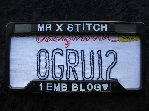 OGRU12 with personalized frame