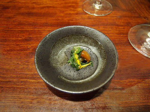 15 East - Amuse Bouche: Belly Button Mushroom