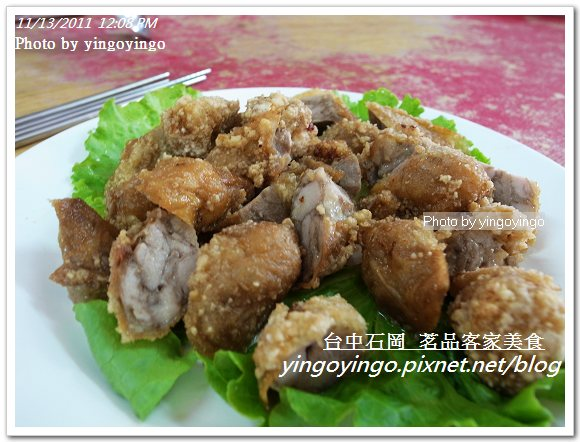 台中石岡_茗品客家美食20111113_R0043904