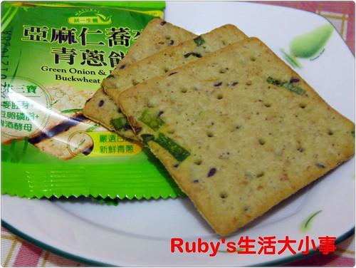 統一生機亞麻仁蕎麥青蔥餅 (5)