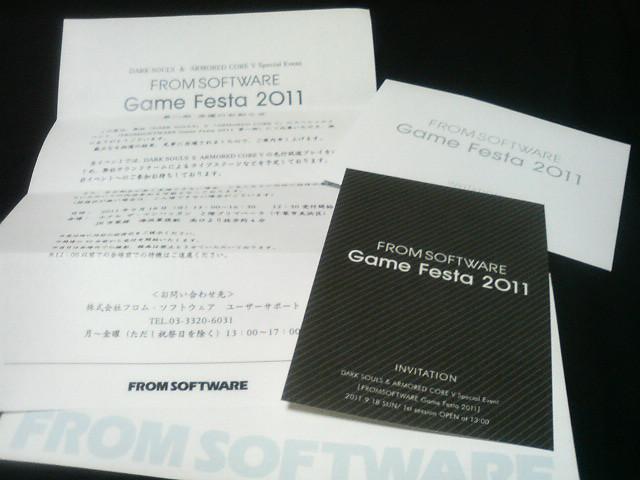 FROMSOFTWARE Game Festa 2011 001