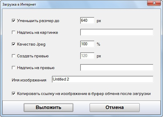 screen111217-090132