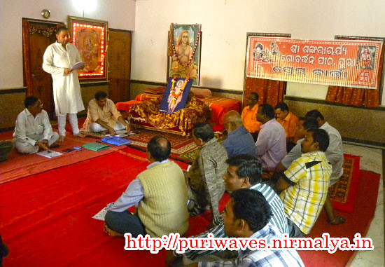 Discussion about Samudra Aarati