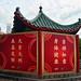 CNY Decorations #2