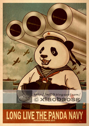 Panda Revolution XII