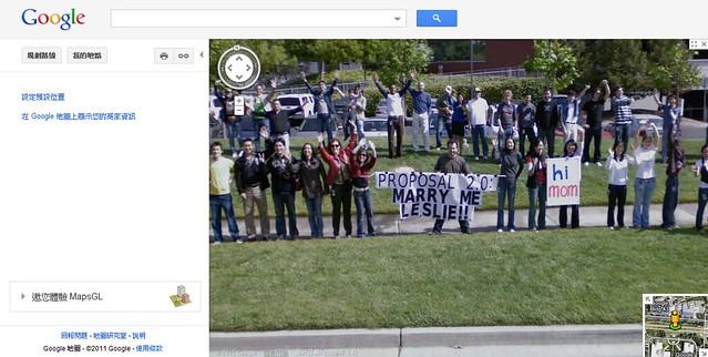 Google-streetview-proposing
