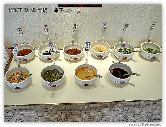 松花江 東北酸菜鍋 5