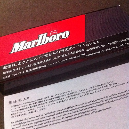 Gift from Marlboro