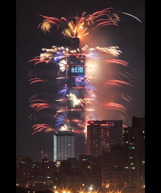 [firework] Happy New Year @ Taipei 101
