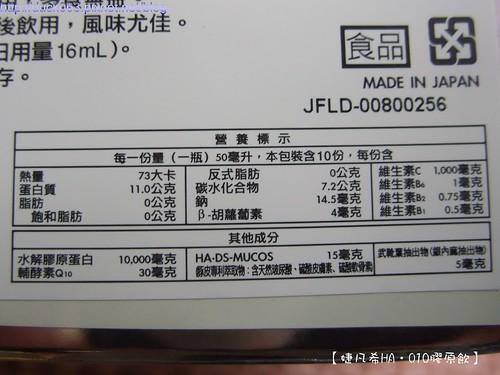 DSCF4449Q10