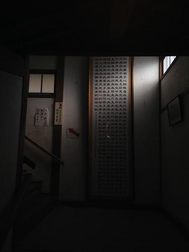 photo by Nakai Nakaya