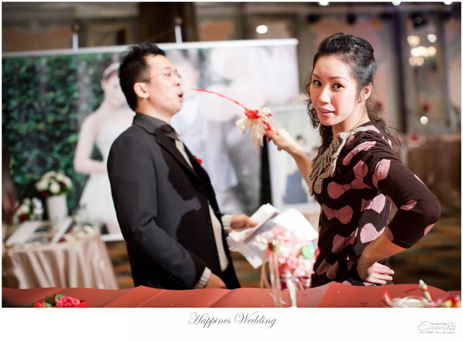 婚禮紀錄 緯洋&純華 _0030