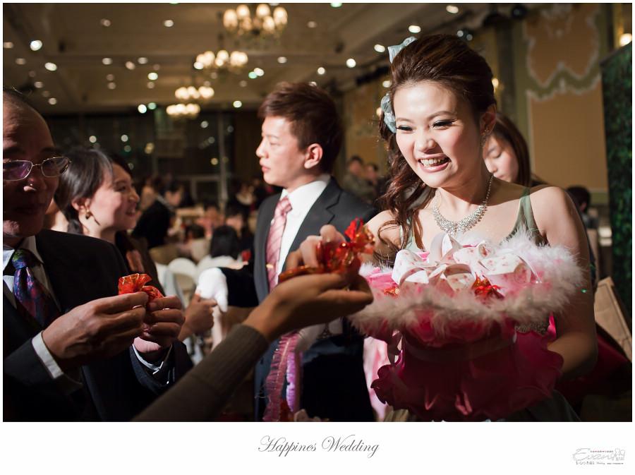婚禮紀錄 緯洋&純華 _0229
