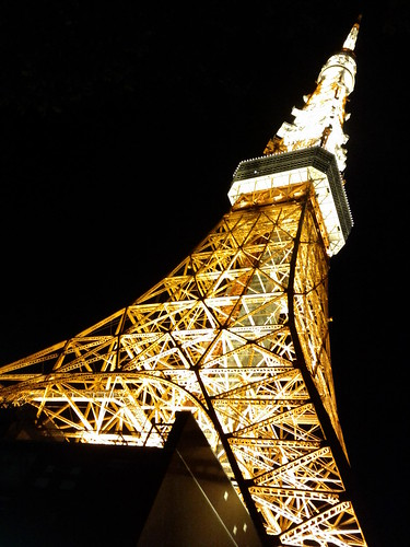 Japan Trip 2011 - Day 7, part San - Roppongi and Tokyo Tower