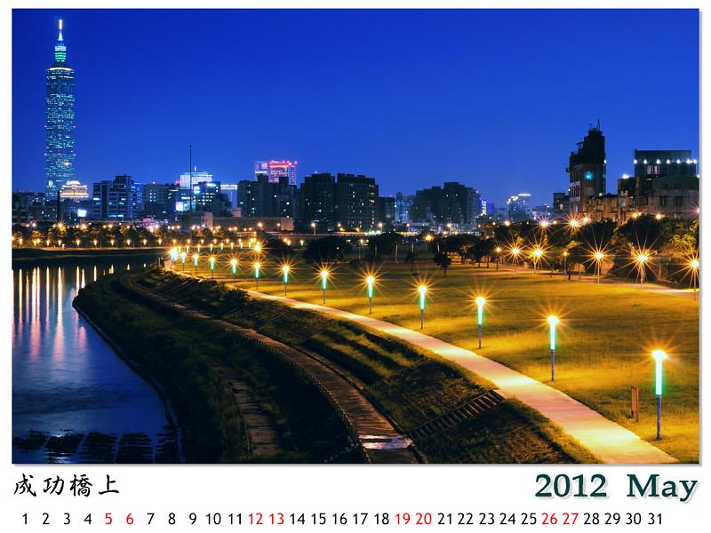 2012 5月_007