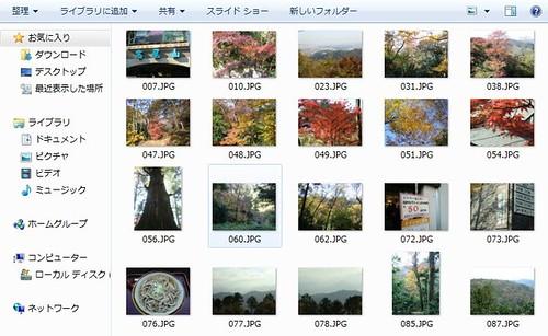 20120112MyBook作成用-001