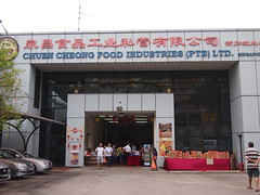 Chuen Cheong Food Industries, Woodlands Terrace