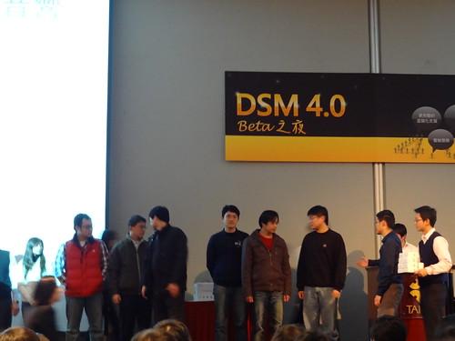 DSC07198